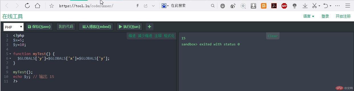 tool.lu网运行结果.jpg