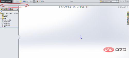 H}FO_PC22VHBA(X3~9I17)V.png