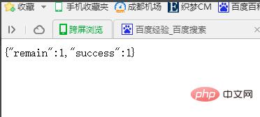 百度站长推送.jpg