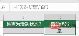 d0ae94da-d05f-4600-8331-7ef742c126fb.png