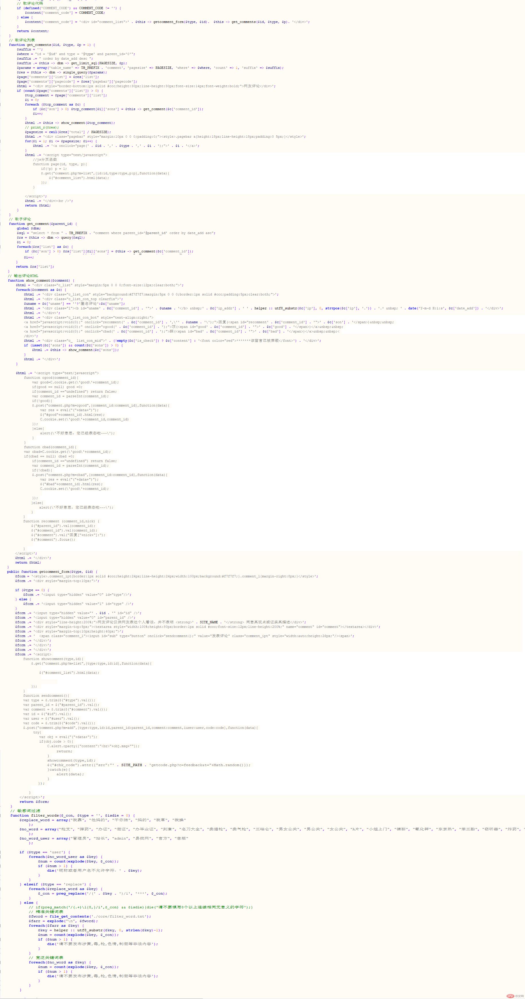 代码.png