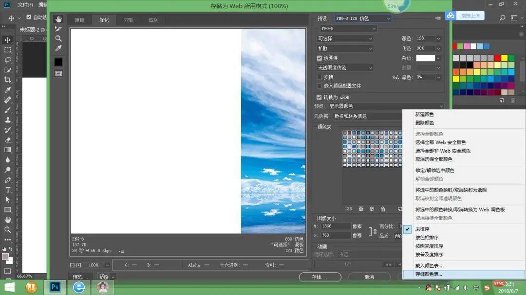 10.webp.jpg