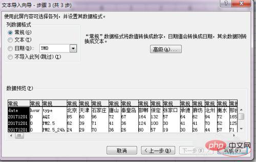 0$XLDBDQ]%R~13H7({DFO7D.png