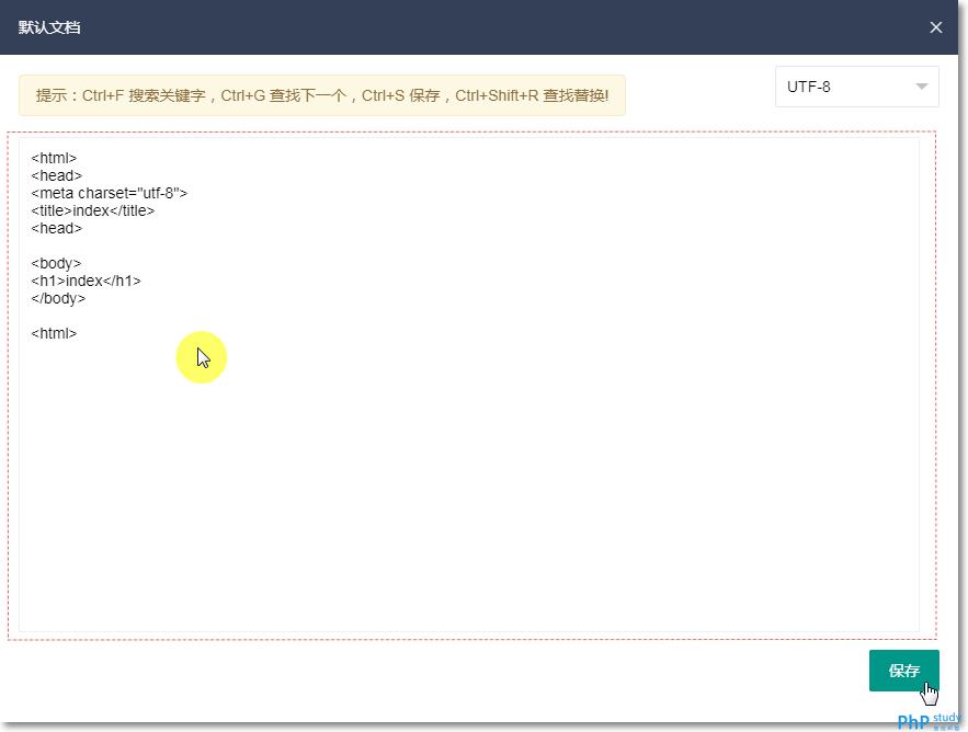 网站-修改默认页02.png