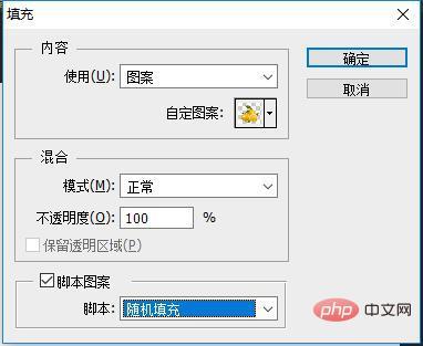 QQ截图20210902150029.jpg