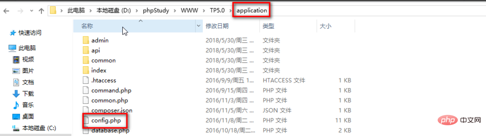 php-19.png
