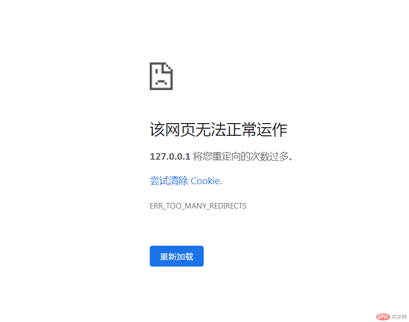 QQ截图20210406124730.png