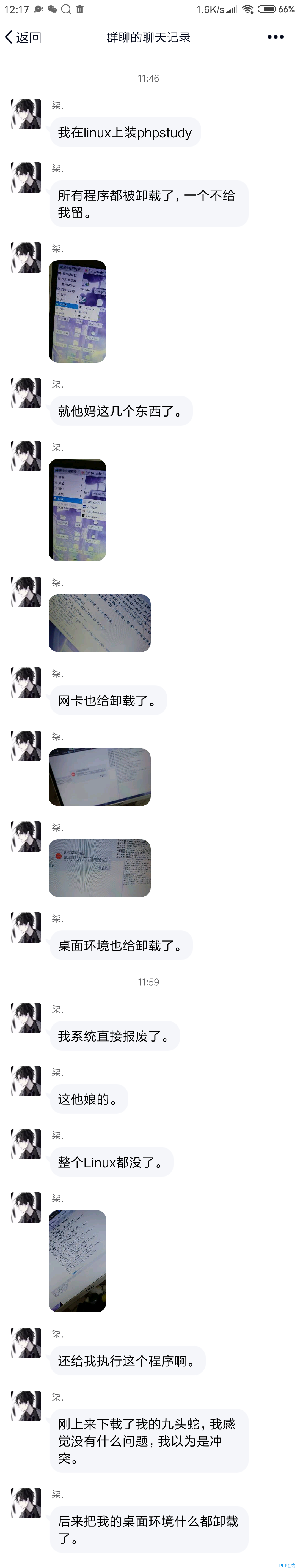 Screenshot_2019-10-05-12-17-08-960_com.tencent.mo.png