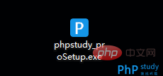 php-72.png