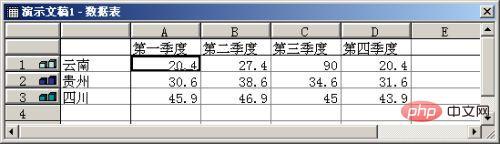 7%J(JUR[BD]6TEFCCD4_J`M.jpg