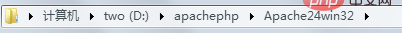apache-10.png