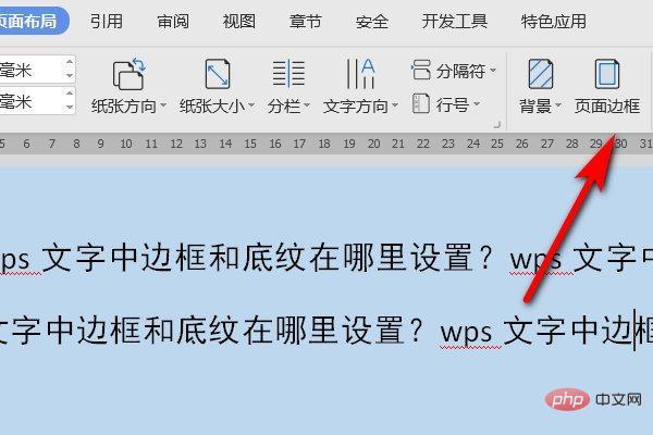 D[Z$PD7%}6W75SI2TMJ6[I8.jpg