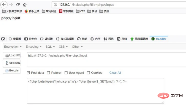 PHP学习_PHP伪协议大总结【欢迎收藏】
