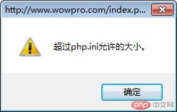 kind-error1.png