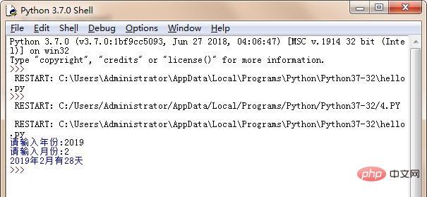 python学习_用python怎么编写输入月份并输出月份天数