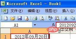 excel65.jpg