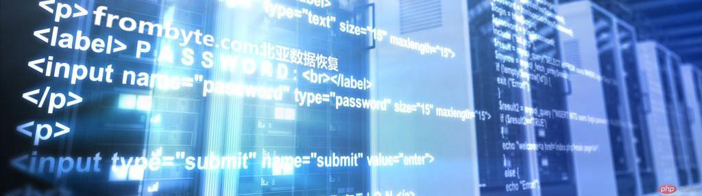 linux服务器数据恢复案例