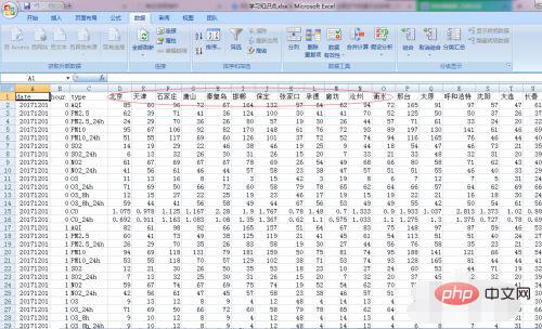 7JA(X]JPDP3]GH[_7[BE7_7.png