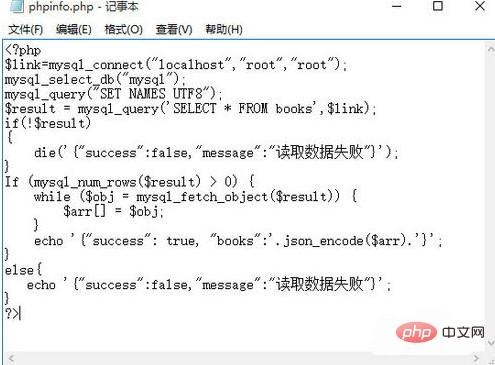 php文件是什么-5.jpg
