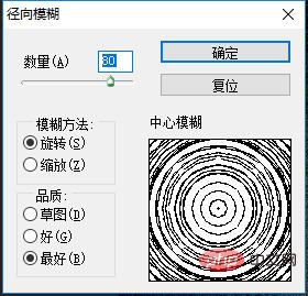 微信截图_20210910155656.png