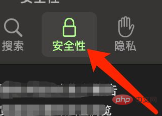Safari浏览器里关闭javascript