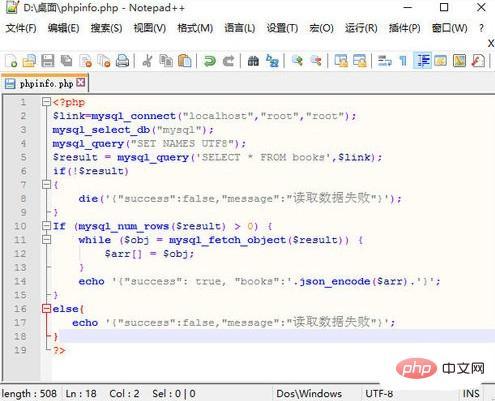 php文件是什么-7.jpg