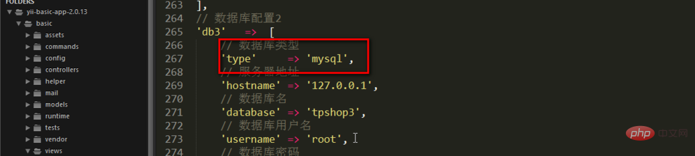 php-22.png