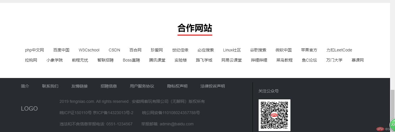 homepage5.png