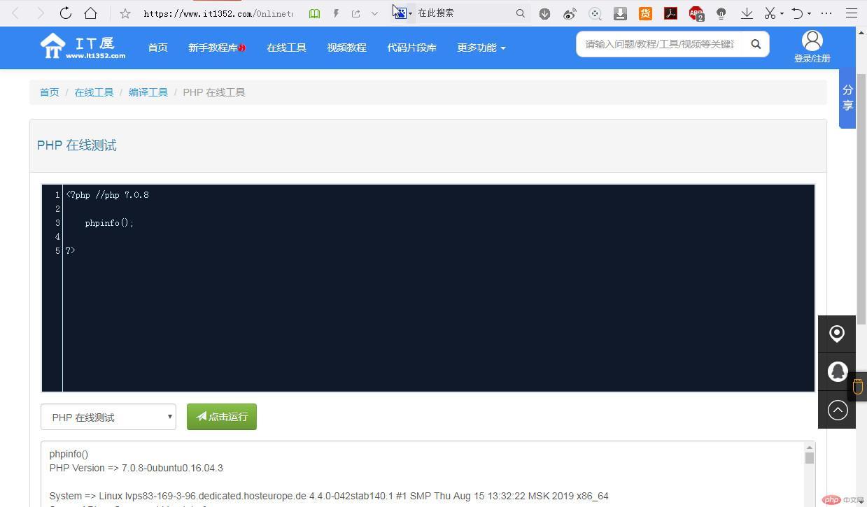 it1352.com网.jpg