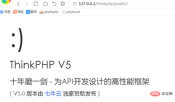 php-110.png