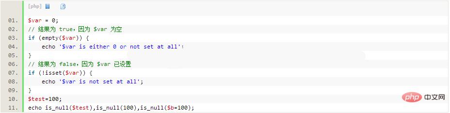 变量定义.png