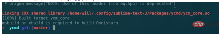 分享Sublime安装YcmdCompletion记录-sublime-立业阁教程