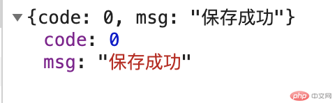 WeChat7625c02dcbc805e463aa30b449831c01.png