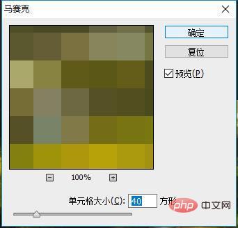 微信截图_20210830111117.jpg