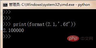 python学习_python种如何输出指定位小数