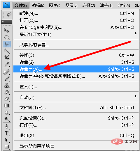 1504255a0-11.png
