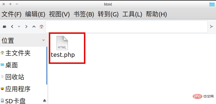 php怎么获取js的变量值