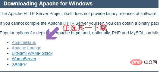 apache安装-2.jpg