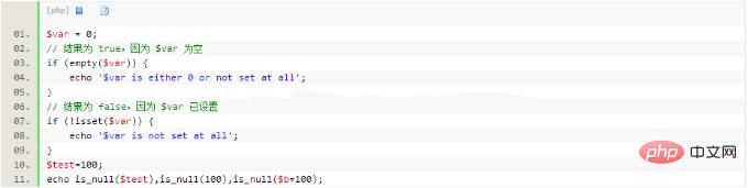 变量定义-1.png