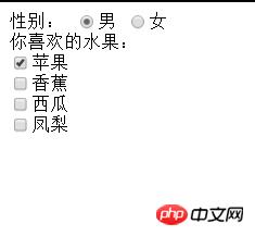 微信截图_20181119111651.png