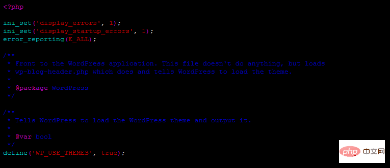 enable-php-errors.png
