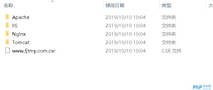 QQ图片20191010100524.png
