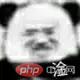QQ图片20210222145709.png