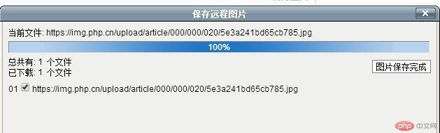 QQ截图20200618220954.jpg