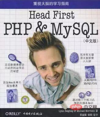 php2.jpg