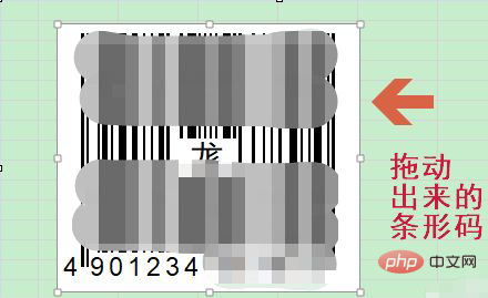 IBZR@}3V36`20JX{{64A~LH.png