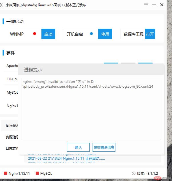 QQ图片20210322212008.png
