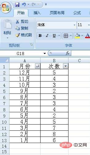 %`%B`[}JZJZ(SC_)2@2)T]W.png