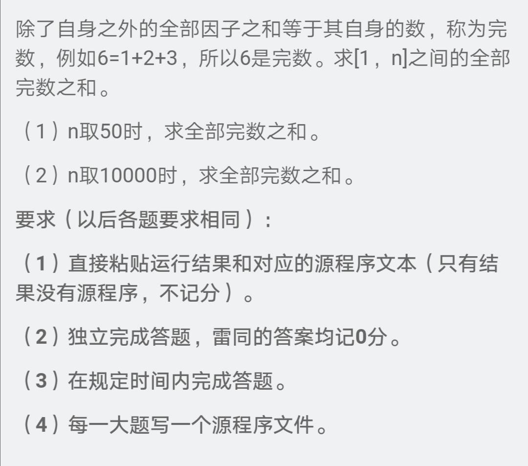 Screenshot_20200526_174413.jpg