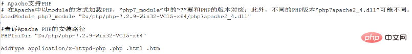 php安装-4.png